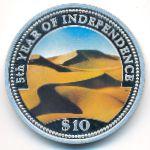 Намибия, 10 долларов (1995 г.)