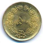Иран, 50 динаров (1978 г.)