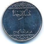 Саудовская Аравия, 1 халала (2016 г.)