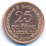 Шри-Ланка, 25 центов (2009 г.)