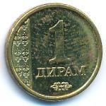 Таджикистан, 1 дирам (2011 г.)