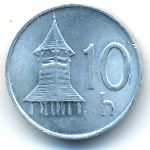 Словакия, 10 гелеров (1993 г.)