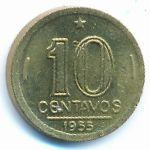 Бразилия, 10 сентаво (1947–1955 г.)