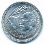 Египет, 10 пиастров (1980 г.)