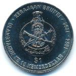Бруней, 1 доллар (1994 г.)