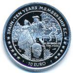 Остров Мэн, 10 евро (1996 г.)