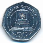 Остров Мэн, 50 пенсов (1990 г.)