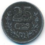 Люксембург, 25 сентим (1922 г.)