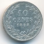 Нидерланды, 10 центов (1898 г.)