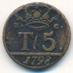 Неаполь, 5 торнеси (1798 г.)