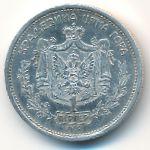 Черногория, 1 перпер (1912 г.)