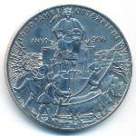Австрия, 5 евро (1996 г.)