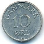 Дания, 10 эре (1958 г.)