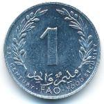 Тунис, 1 миллим (2000 г.)