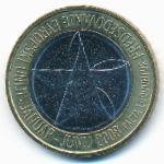 Словения, 3 евро (2008 г.)