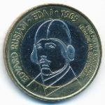 Словения, 3 евро (2009 г.)
