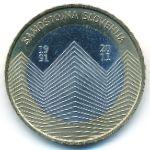 Словения, 3 евро (2011 г.)