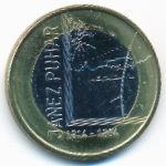 Словения, 3 евро (2014 г.)