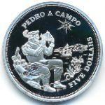 Барбадос, 5 долларов (1994 г.)