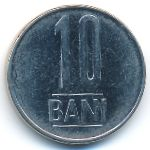 Румыния, 10 бани (2014 г.)