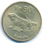 Индонезия, 50 рупий (1996 г.)