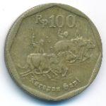 Индонезия, 100 рупий (1996 г.)