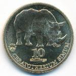 Биафра, 10 шиллингов (2020 г.)