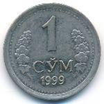 Узбекистан, 1 сум (1999 г.)