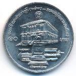 Таиланд, 10 бат (1990 г.)