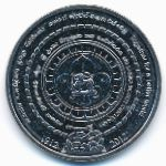 Шри-Ланка, 2 рупии (2012 г.)