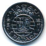 Макао, 1 патака (1968–1975 г.)