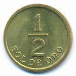 Перу, 1/2 соля (1976 г.)
