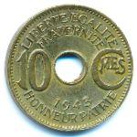 Французская Экваториальная Африка, 10 сентим (1943 г.)