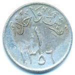 Саудовская Аравия, 1 гирш (1937 г.)