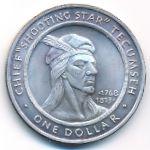 Шауни, 1 доллар (2002 г.)