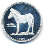Экваториальная Гвинея, 2000 экуэле (1980 г.)