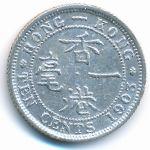 Гонконг, 10 центов (1903 г.)