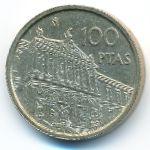 Испания, 100 песет (1996 г.)