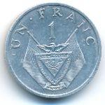 Руанда, 1 франк (1969 г.)