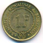 Бурунди, 1 франк (1965 г.)