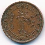 Цейлон, 1 цент (1926 г.)