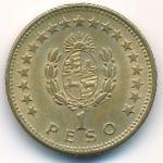 Уругвай, 1 песо (1965 г.)
