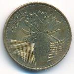 Колумбия, 100 песо (2014 г.)