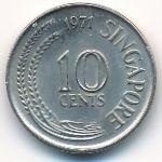 Сингапур, 10 центов (1971 г.)