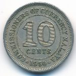 Малайя, 10 центов (1950 г.)