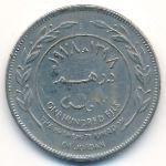 Иордания, 100 филсов (1978 г.)