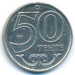 Казахстан, 50 тенге (2000 г.)