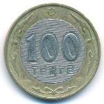 Казахстан, 100 тенге (2006 г.)