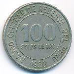 Перу, 100 солей (1980 г.)