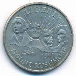 США, 1/2 доллара (1991 г.)
